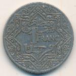 Марокко, 1 франк (1921 г.)
