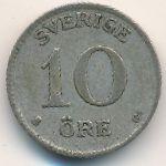 Швеция, 10 эре (1938 г.)