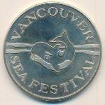 Канада, 1 сувенирный доллар (1978 г.)