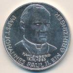 Австрия, 200 шиллингов (1983 г.)