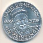 Австрия, 200 шиллингов (1994 г.)