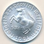Вестфалия., 5 марок (1921 г.)