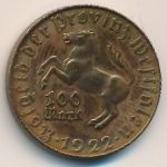 Вестфалия., 100 марок (1922 г.)