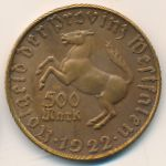 Вестфалия., 500 марок (1922 г.)