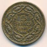 Тунис, 5 франков (1946 г.)