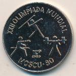 Куба, 1 песо (1980 г.)