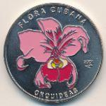 Куба, 1 песо (2001 г.)