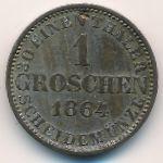 Ганновер, 1 грош (1858–1864 г.)