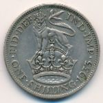 Великобритания, 1 шиллинг (1933 г.)