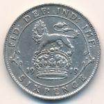 Великобритания, 6 пенсов (1919 г.)