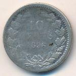 Нидерланды, 10 центов (1896 г.)