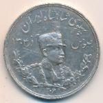 Иран, 5000 динаров (1927 г.)