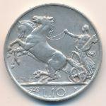 Италия, 10 лир (1929 г.)