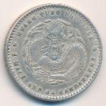 Кванг-Тунг, 20 центов (1890 г.)