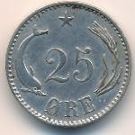 Дания, 25 эре (1894 г.)
