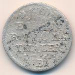 Пруссия, 1/12 рейхсталера (1764 г.)