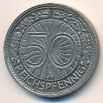 Веймарская республика, 50 рейхспфеннигов (1927 г.)