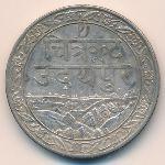 Мевар, 1 рупия