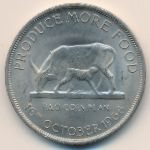 Уганда, 5 шиллингов (1968 г.)