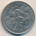Ямайка, 25 центов (1986 г.)