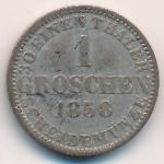 Ганновер, 1 грош (1858 г.)