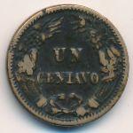 Перу, 1 сентаво (1876 г.)