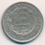 Коста-Рика, 50 сентимо (1923 г.)