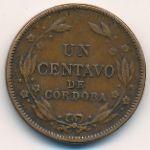 Никарагуа, 1 сентаво (1937 г.)