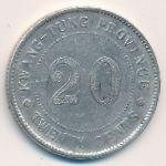 Кванг-Тунг, 20 центов (1920 г.)
