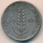 Греция, 10 драхм (1930 г.)