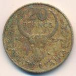 Мадагаскар, 20 франков (1980 г.)