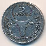 Мадагаскар, 5 франков (1968–1989 г.)