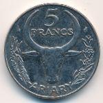 Мадагаскар, 5 франков (1996 г.)