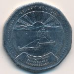 Мадагаскар, 20 ариари (1999 г.)