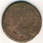 Россия, 10 копеек (1762 г.)