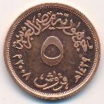 Египет, 5 пиастров (2008 г.)