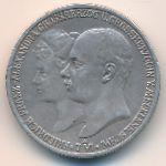 Мекленбург-Шверин, 2 марки (1904 г.)