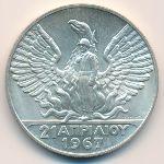 Греция, 100 драхм (1970 г.)