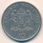Танзания, 10 шиллингов (1993 г.)
