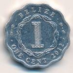 Белиз, 1 цент (2012 г.)