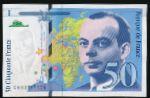 Франция, 50 франков (1997 г.)