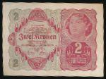 Австрия, 2 кроны (1922 г.)