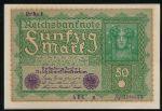 Германия, 50 марок (1919 г.)