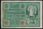 Германия, 50 марок (1920 г.)