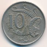 Австралия, 10 центов (1980 г.)