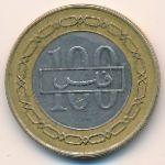 Бахрейн, 100 филсов (2000 г.)