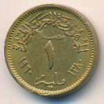 Египет, 1 милльем (1960 г.)