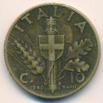 Италия, 10 чентезимо (1940 г.)