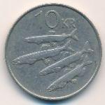 Исландия, 10 крон (1984 г.)