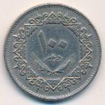 Ливия, 100 дирхамов (1975 г.)